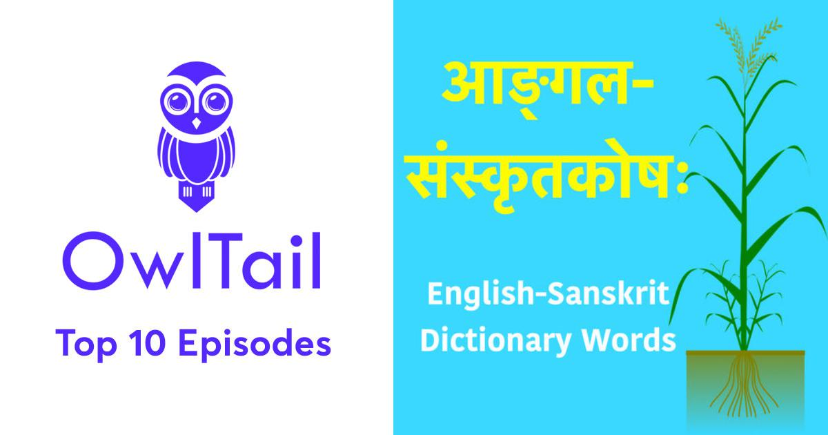 Best Episodes of Sanskrit Vocabulary and Stories - read by