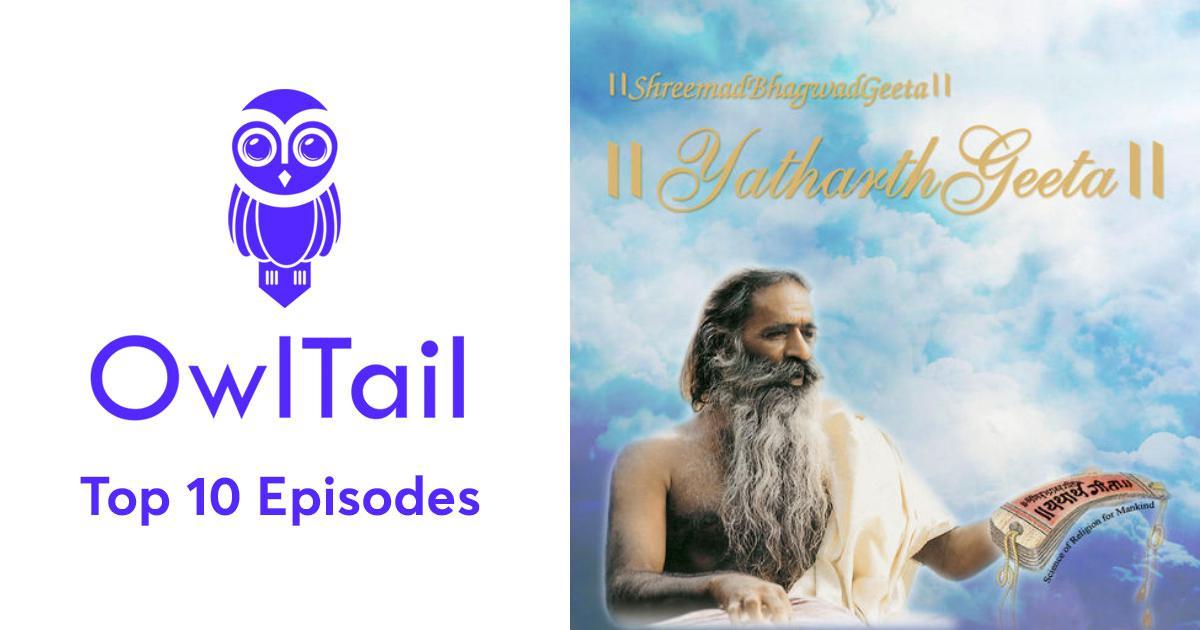 Best Episodes of Bhagavad Gita English