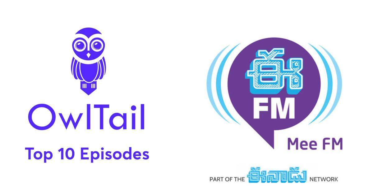 Best Episodes of Eenadu E FM